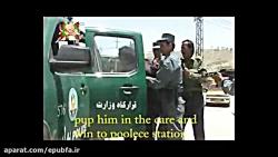فیلم سینمایی افغانی : س...