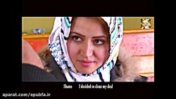 فیلم افغانی : تَلَک  - کی...