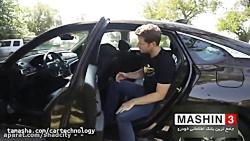 بررسی خودرو - هوندا آکو...