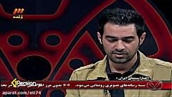 گفتگو با شهاب حسینی در ...