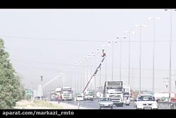 اداره کل راهداری و حمل و نقل جاده ای استان مرکزی