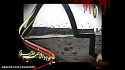 شب حضرت جواد، بازم حاجتمو داده-شهادت امام جواد ع-1388