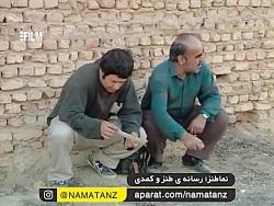 نماطنز | وقتی رضا عطارا...