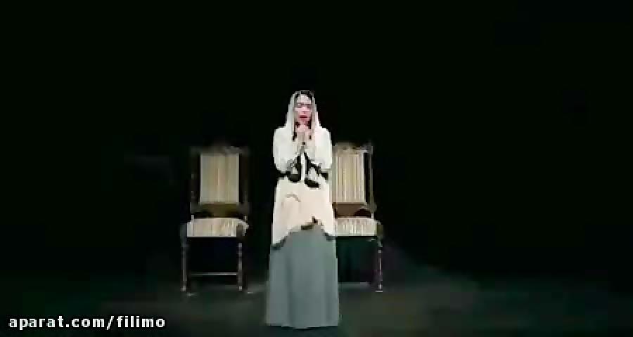 آنونس فیلم تئاتر «اعتراف»
