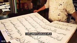 آنونس فیلم مستند «اهل سنت ایران»
