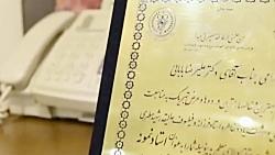 فوق تخصص جراحی پلاستیک و زیبایی ، دکتر علیرضا بابایی