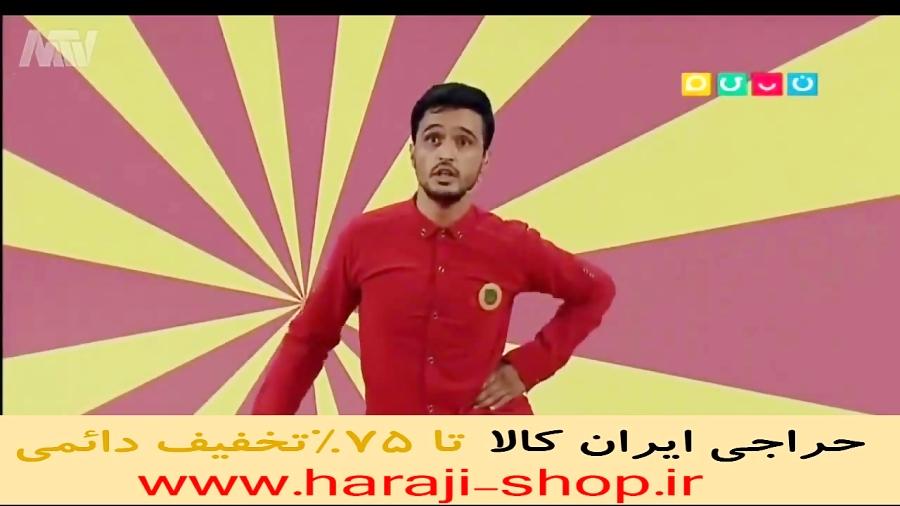 استند آپ کمدی محمد جواد رضائی در خنداننده شو (HD)