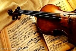 آهنگ شاد ایرانی با ویول...