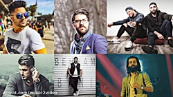 Best Persian Music 2018 _بهترین اهنگ های جدید