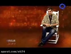 یک مصاحبه اختصاصی با سوپراستار ایرانی - شهاب حسینی