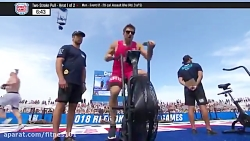 2018 CrossFit Games Two Stroke Pull Men He...