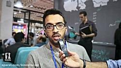 مصاحبه با ابرآروان در حاشیه الکامپ