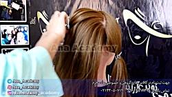 آموزش شنیون خطی توسط مدرس آکادمی آرایشی آنا