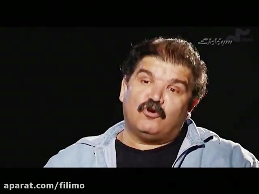 آنونس فیلم مستند «شاهرخ»