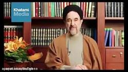 خاتمی-دولت روحانی تورم را مهار کرده است