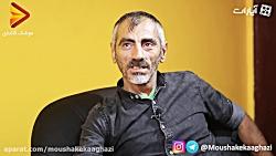 خوشکلترین مرد ایران ، س...