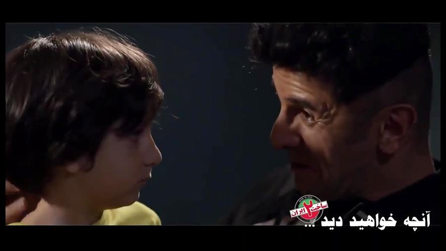 قسمت 13 ساخت ایران 2 (قسمت سیزدهم فصل دوم ساخت ایران)