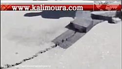 آب بندی ترک های آسفالت ، کالیمورا
