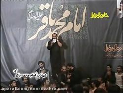 حسین حسین ... هلالی شهادت امام باقر ع