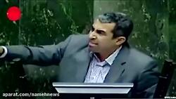 افشاگری رییس کمیسیون اقتصادی مجلس علیه پزشکیان