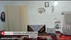کلیپ سفر به روستای صخره ای کندوان در آذربایجان شرقی