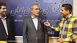 مصاحبه استاندار آذربای...