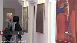 نمایشگاه نقاشی معاصر در بازار ایرانی اسلامی اندیشه #شهر