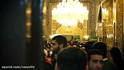نماهنگ زیبایی به مناسبت روز دحوالارض و زیارتی امام رضا