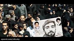 راز نگاهت ، سالگرد شهادت شهید محسن حججی
