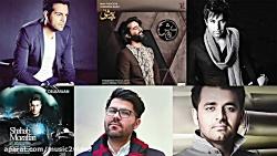 Top New Persian Music 2018 Vol. -بهتر...
