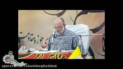 سردار سعید قاسمی : امام خیانت کرد به ما !!!!!!