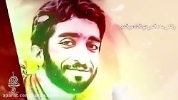 به مناسبت سالگرد شهادت شهید حججی