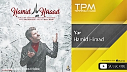 حمید هـیراد - یار