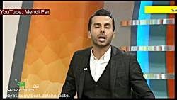 کارشناسی بازی استقلال خوزستان و پرسپولیس