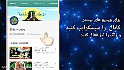 صحبت های زیبای حاج قاسم...