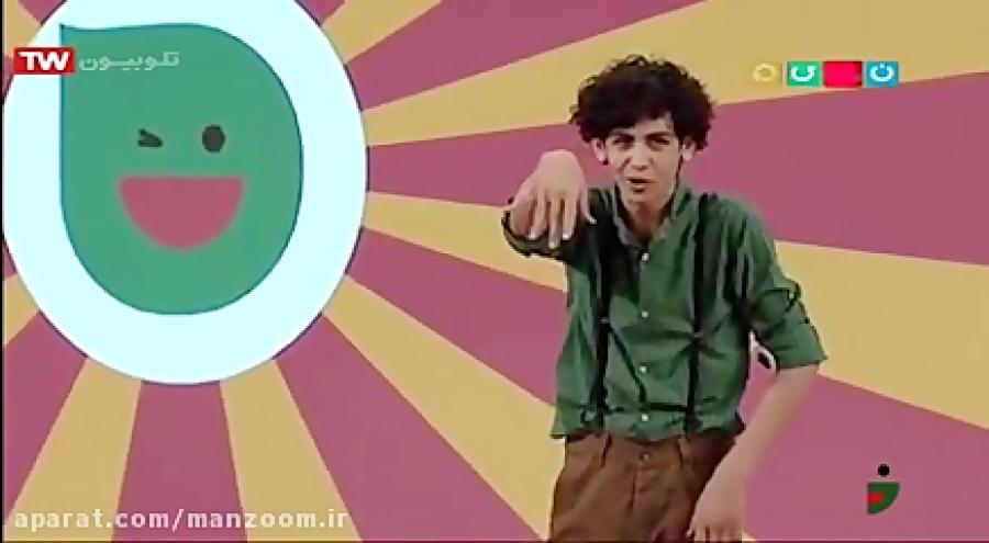 سومین اجرای فوق العاده محمد متین نصیری