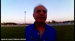 مصاحبه محمود بیداریان ...