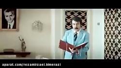 فیلم کمدی مصادره هومن س...
