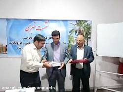 نشست خبری پور بافرانی ن...