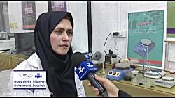دانش آموزان بوشهری نهمین جشنواره دانش آموزی نانو