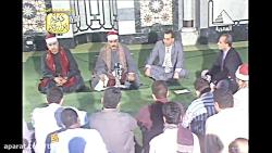 ابتهال البیت العتیق \\  الشیخ وحید الشرقاوی \\ مسجد النور عام 1997
