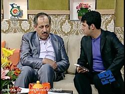 علی بیات موحد