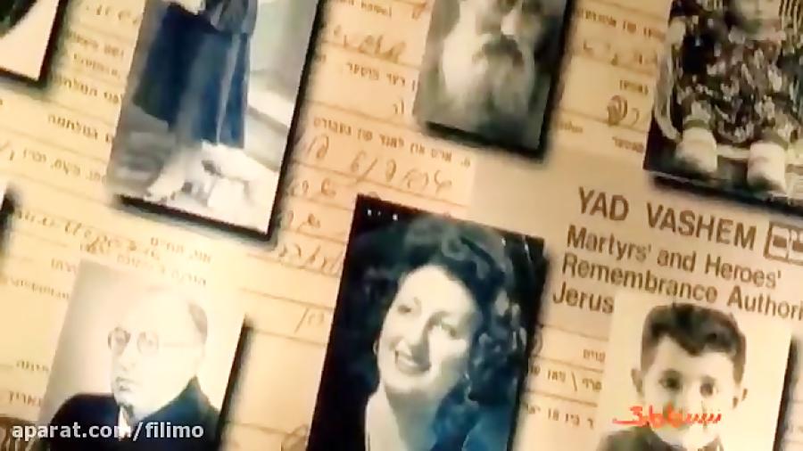 آنونس فیلم مستند «رویای بازگشت»