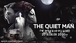 『THE QUIET MAN』LIVE!