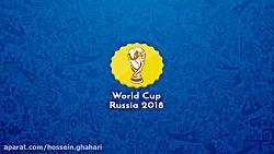 لوگو انیمیشن جام جهانی ...