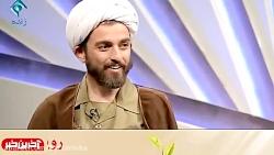 روحانی ای که با لباس رزم به برنامه «علی ضیا» آمد!
