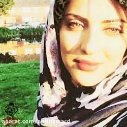 آهنگ شاد جدید ایرانی، د...