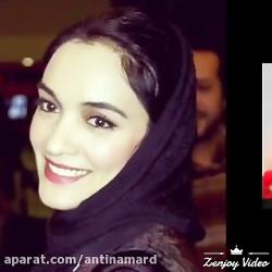 آهنگ شاد جدید ایرانی ما...
