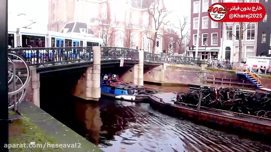 13. راز نظافت و رشد فرهنگی مردم هلند