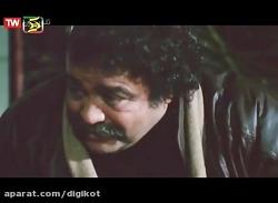 فیلم سینمایی ایرانی - خ...
